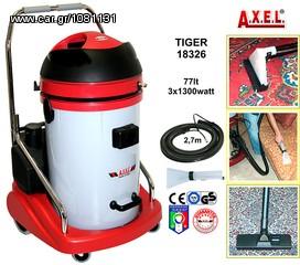 Μηχάνημα μηχανήματα καθαρισμού '10 Axel tiger