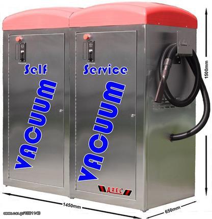 Μηχάνημα μηχανήματα καθαρισμού '10 Axel 2X2400w