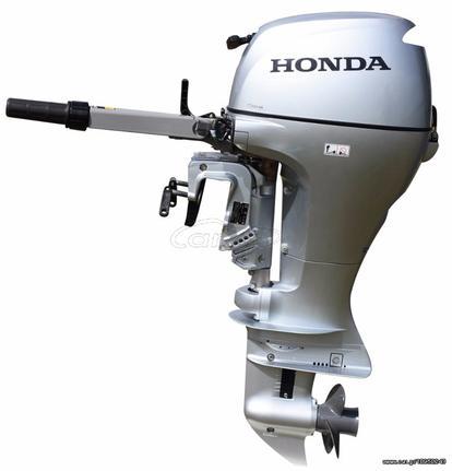 Honda '17 BF10D