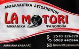 ΠΟΡΤΑ ΜΠΡΟΣΤΙΝΗ ΔΕΞΙΑ HYUNDAI ACCENT 2D ΜΟΝΤΕΛΟ 2004-thumb-1