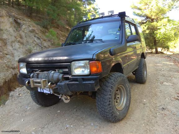 Land Rover Discovery '95