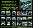 ΚΟΜΠΡΕΣΕΡ AIR CONDITION A/C VW CADDY III 2.0 SDI , ΚΩΔΙΚΟΣ ΚΙΝΗΤΗΡΑ BST , ΜΟΝΤΕΛΟ 2004-2011-thumb-3