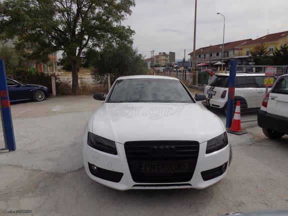 Audi A5 2009 <DANOS CARS> 1 ΧΕΡΙ