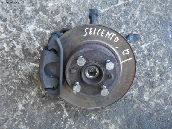 Δισκόπλακες Fiat Seicento