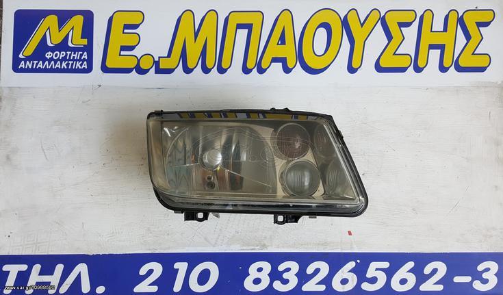 ΦΑΝΑΡΙ ΕΜΠΡΟΣ ΔΕΞΙΟ VOLKSWAGEN BORA 1998-2005