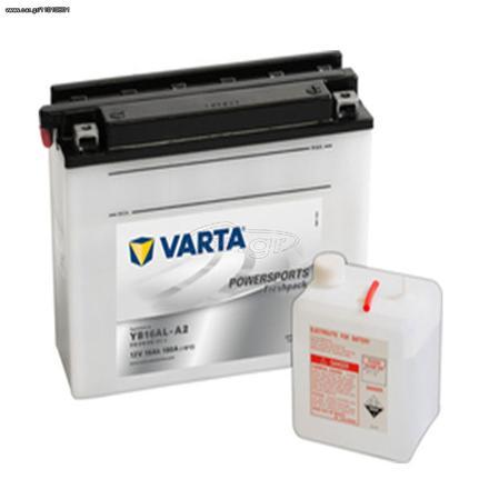 Varta Powersports Freshpack 16Ah (YB16B-A / YB16B-A1) ΜΠΑΤΑΡΙΑ ΜΟΤΟΣΥΚΛΕΤΑΣ (ΕΩΣ 6 ΑΤΟΚΕΣ ή 60 ΔΟΣΕΙΣ)