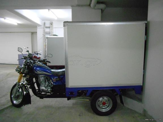 Nomik '20 TRICYCLE 200 INJECTION