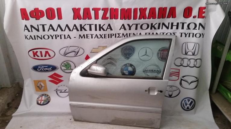 ΠΟΡΤΑΕΜΠΡΟΣ ΑΡΙΣΤΕΡΗ POLO 1995-2000
