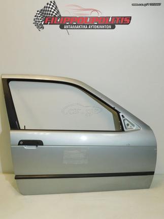 ΠΟΡΤΕΣ BMW SERIES 3 (E36) SDN  90-98 COMPACT