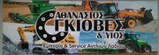 Μηχάνημα φορτωτής με λάστιχα '18 ΕΜΠΟΡΙΑ & SERVICE!!! -thumb-2