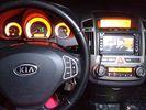 Kia Ceed '09 FULL EXTRA-Aριστη κατασταση!!!-thumb-9
