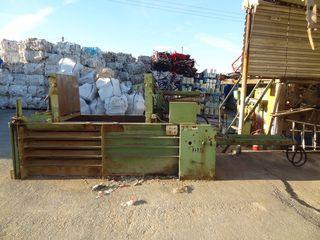 Μηχάνημα μηχανήματα ανακύκλωσης '04