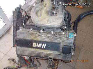 ΚΙΝΗΤΗΡΑΣ BMW E36 M42 318is.''BMW Bαμβακας''