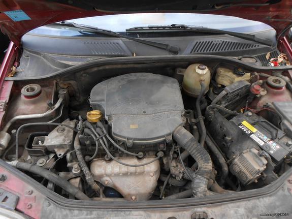 Σεβρόφρενο Renault Clio '00