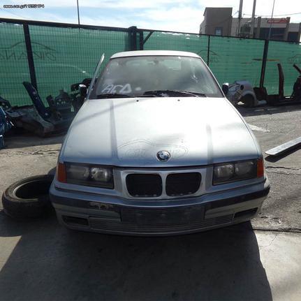 Πωλούνται Ανταλλακτικά Από Bmw 3 Series (E36) 1997' 1596cc