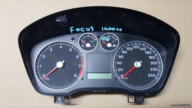 FORD FOCUS 1400cc (ΚΑΝΤΡΑΝ)