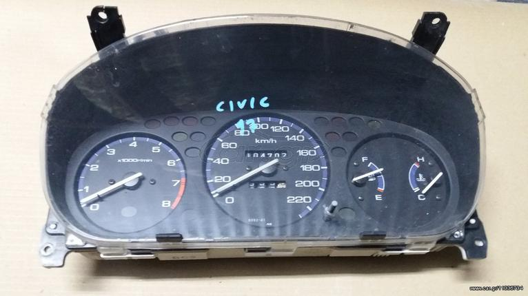 HONDA CIVIC 1400cc (ΚΑΝΤΡΑΝ)