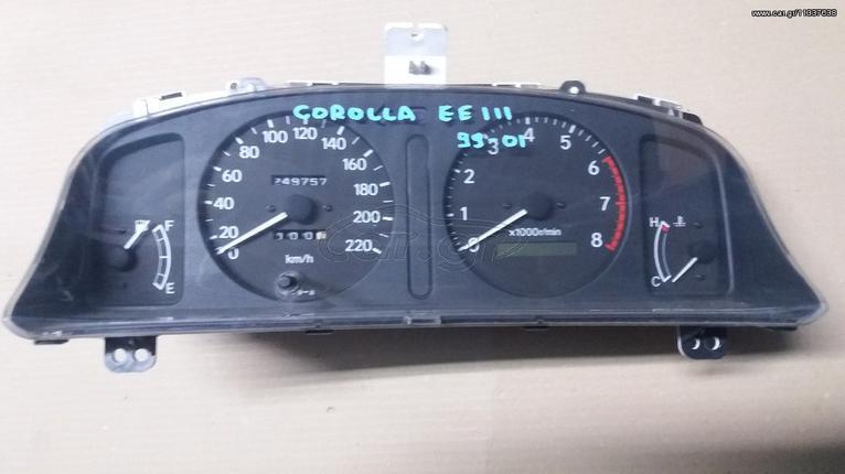 TOYOTA COROLLA EE111 (ΚΑΝΤΡΑΝ)