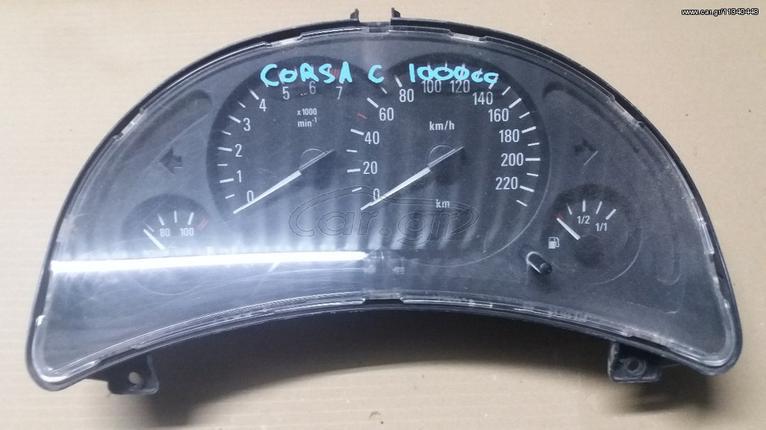 OPEL CORSA C 1000cc (ΚΑΝΤΡΑΝ)