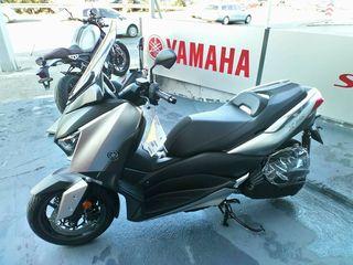 Yamaha X-MAX 400 '20 ABS