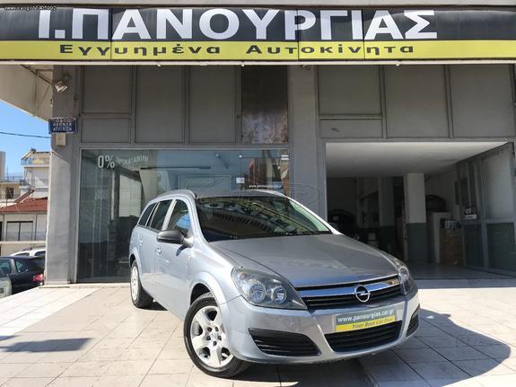Opel Astra '06 DIESEL S/W 1.7 CDTI