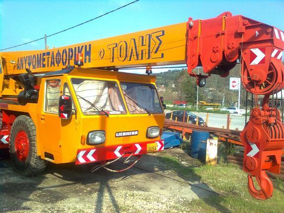 Liebherr '74 40/t60i