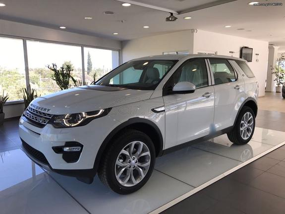 Land Rover Discovery Sport '16 HSE