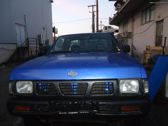Nissan King Cab '98 D21 4X4 DIESEL TURBO