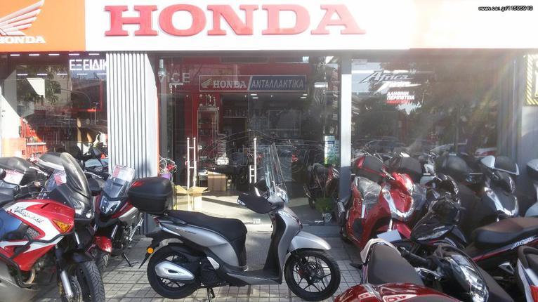 Honda SH Mode 125 '21 ΑΤΟΚΕΣ ΔΟΣΕΙΣ FOUL EXTRA