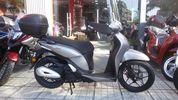 Honda SH Mode 125 '21 ΑΤΟΚΕΣ ΔΟΣΕΙΣ FOUL EXTRA-thumb-1