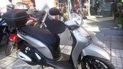Honda SH Mode 125 '21 ΑΤΟΚΕΣ ΔΟΣΕΙΣ FOUL EXTRA-thumb-2