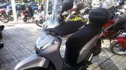 Honda SH Mode 125 '21 ΑΤΟΚΕΣ ΔΟΣΕΙΣ FOUL EXTRA-thumb-3