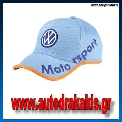 Volkswagen Golf '00