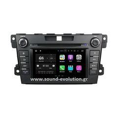 Bizzar BZ M07 GPS Mazda CX-7  S130 οθόνη OEM  www.sound-evolution.gr