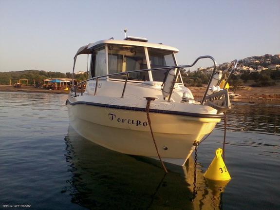 Poseidon '10 KING FISHER 570