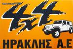 Kia Sportage '02 LIMIDET DERMA FULL EXTRA-thumb-6