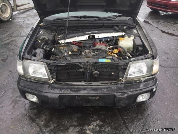 Subaru Forester '99 Ανακυκλωση