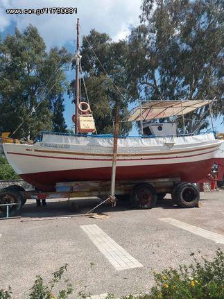 Σκάφος τρεχαντήρι '87