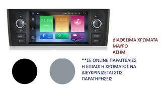 LM X263 GPS FIAT GRANDE PUNTO mod. 2005>2012  ANDROID 9/4GB RAM/8core www.sound-evolution.gr
