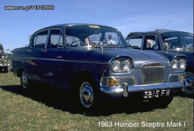 Αυτοκίνητο λιμουζίνα/sedan '61 septre