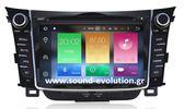 BIZZAR BL-HY24 GPS Hyundai i30 2013– 2016 2 ΧΡΟΝΙΑ ΓΡΑΠΤΗ ΕΓΓΥΗΣΗ www.sound-evolution.gr-thumb-0