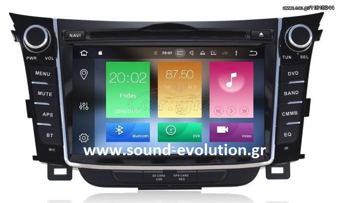 BIZZAR BL-HY24 GPS Hyundai i30 2013– 2016 2 ΧΡΟΝΙΑ ΓΡΑΠΤΗ ΕΓΓΥΗΣΗ www.sound-evolution.gr