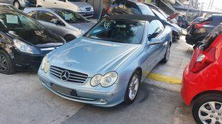 Mercedes-Benz CLK 200 '05 CABRIO AVANTGARDE ΑΥΤΟΜΑΤΟ