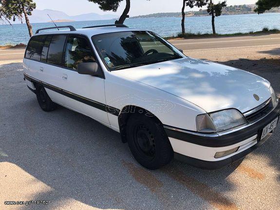 Opel '94 omega 2.3 diesel ΦΙΧ ΑΓΡΟΤΙΚΟ