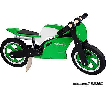 Ποδήλατο παιδικά '17 KIDDIMOTO SUPERBIKE GREEN/BLK