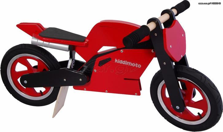 Ποδήλατο παιδικά '17 KIDDIMOTO SUPERBIKE RED/BLK/SI