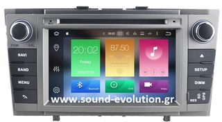 Toyota Avensis T27 OEM 7inc ANDROID 9/ 8core /GPS LM X027 2 ΧΡΟΝΙΑ ΓΡΑΠΤΗ ΕΓΓΥΗΣΗ www.sound-evolution.gr
