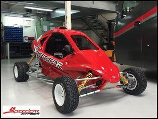 Speedcar XTREM '21 KNIGHT GSXR600