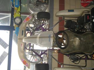 Go Kart cycle-kart '05 ROTAX 125CC