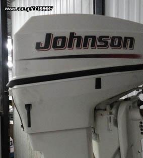 Johnson '06 50DPL